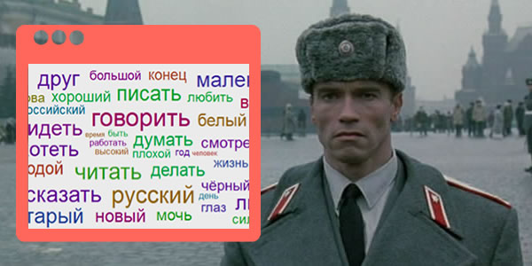 traducir web al ruso